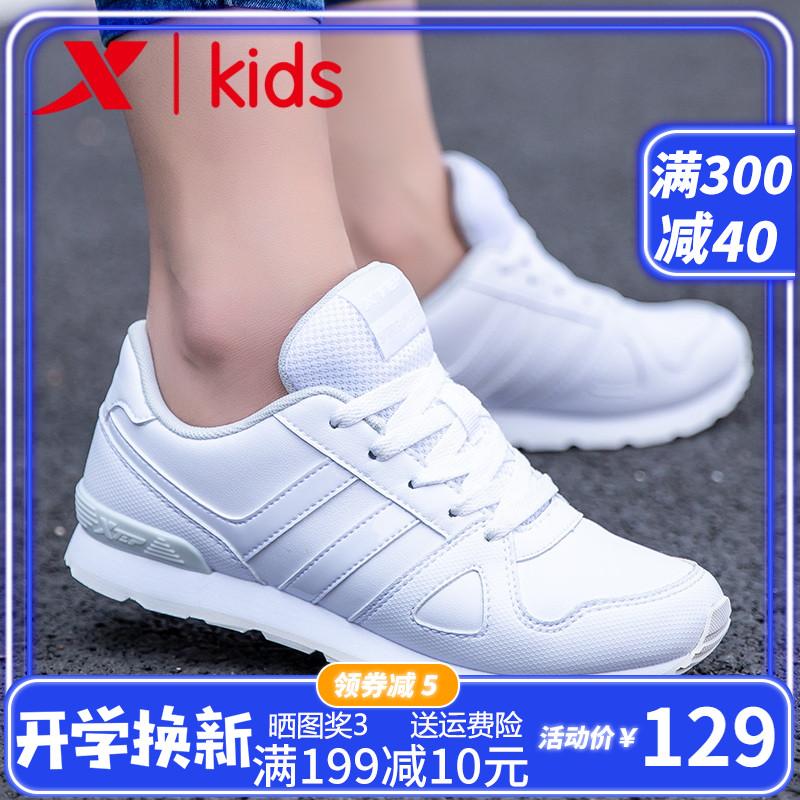 特步童鞋男童運動鞋2019新款夏季兒童鞋子透氣休閑鞋中大童跑步鞋