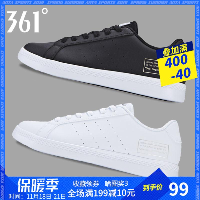 361男鞋冬季板鞋2019新款透气小白鞋子361度秋冬白色休闲鞋运动鞋
