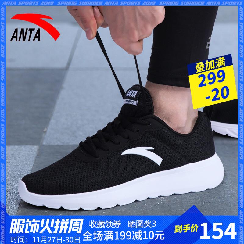 安踏男鞋冬季跑步鞋男士2019新款休闲鞋子秋季官网旗舰透气运动鞋