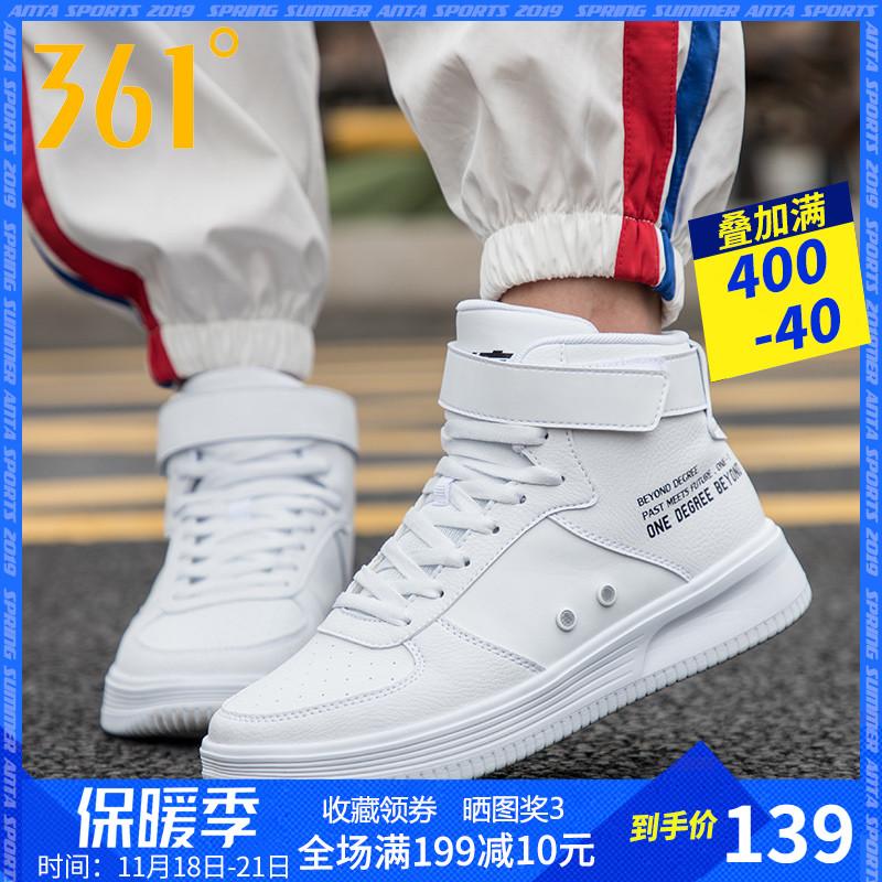 361女鞋高帮板鞋2019新款冬季女士休闲鞋子361度小白鞋秋季运动鞋