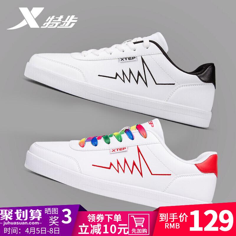 特步男鞋运动鞋男士夏季2019新款春季白色红休闲鞋小白鞋子板鞋男