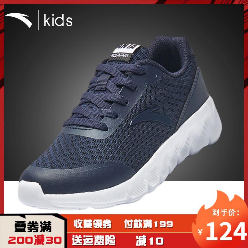 安踏童鞋男童跑步鞋2019新款秋季儿童网面透气冬季休闲鞋运动鞋