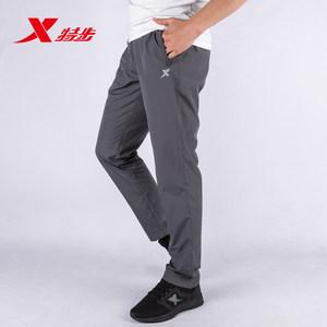 特步运动裤男长裤男装夏季直筒宽松休闲裤子薄款速干跑步健身男裤