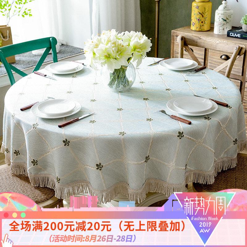 美式大圆桌桌布棉麻圆形餐桌布艺小园茶几家用欧式长方形台布椭圆