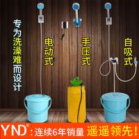 YND大学生寝室宿舍洗澡神器农村户外电动便携自吸式简易淋浴器