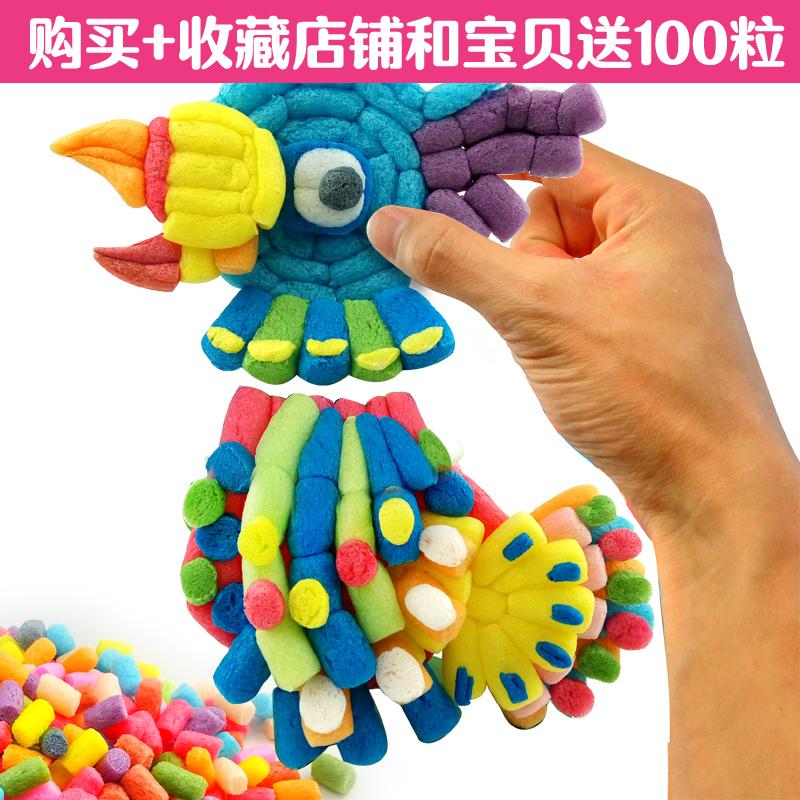魔法手工DIY玉米粒玩具幼儿园早教美工区手工创意制作材料玉米粒