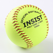 12-inch cowhide Softball professional competition PU Core primary and middle school students training with soft hard solid baseball