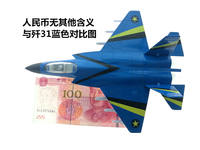 Aircraft model fuselage alloy Chinese fighter aircraft Airbus helicopter model finished metal children's toys
