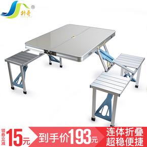 手提箱桌子户外折叠桌椅餐桌烧烤桌小桌子折叠桌便携式摆摊桌家用