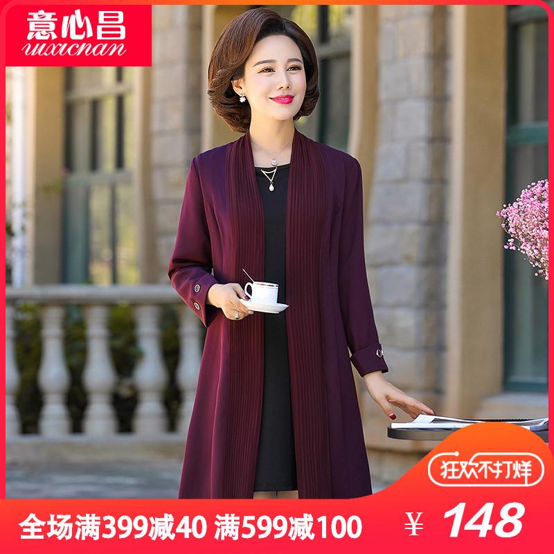 妈妈秋装连衣裙子两件套装40-50岁中老年女气质外套2018新款洋气