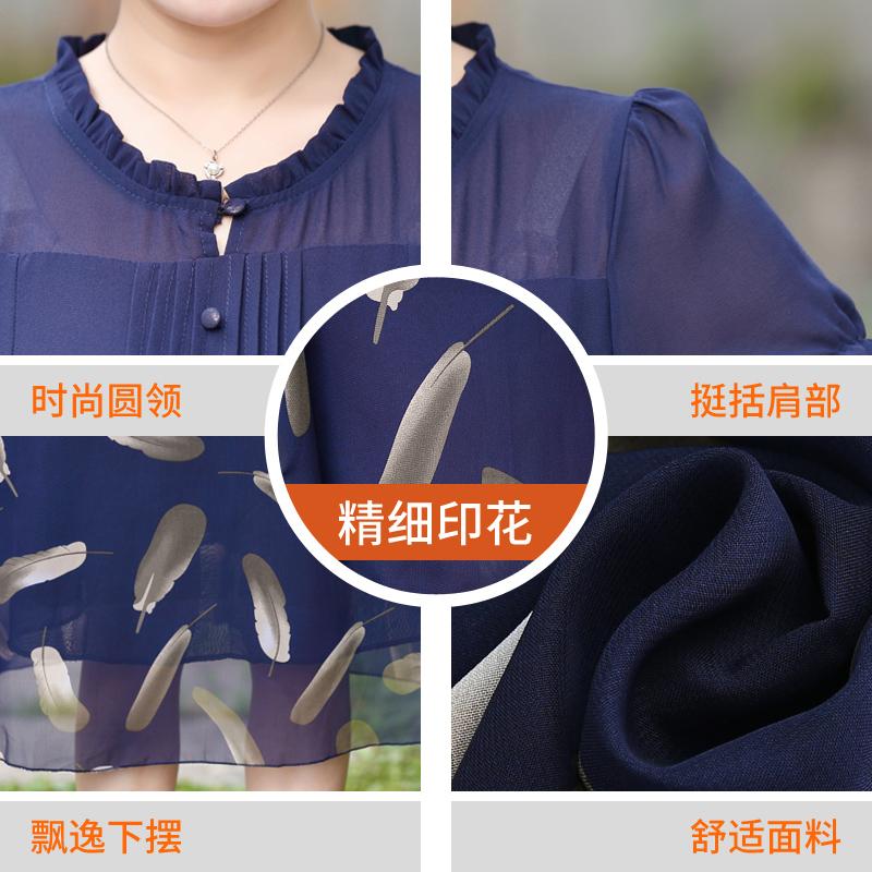 中年女装秋装长袖过膝连衣裙子妈妈装高贵40岁50中老年人2018新款