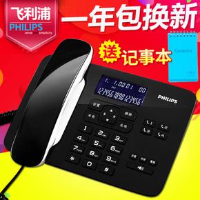 飛利浦CORD492固定電話機 家用辦公商務有線座機 語音報號式坐機