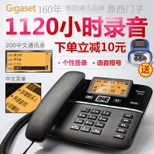集怡嘉DA760A录音电话机座机办公家用自动录音语音报号固话