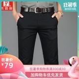 夏季西裤男裤纯棉裤子男宽松直筒商务休闲裤男士薄款黑色长裤大码