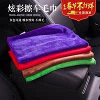 柯一龙汽车吸水擦玻璃布大号洗车布用品洗车毛巾擦车巾专用不掉毛