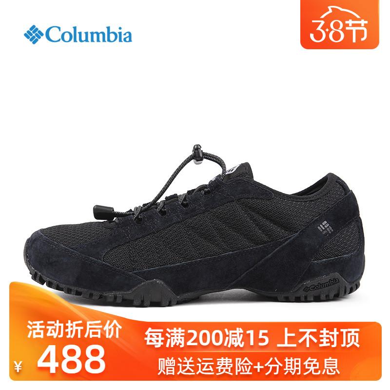 哥伦比亚2020春夏新品户外男鞋皮革缓震透气耐磨防滑徒步鞋DM1195