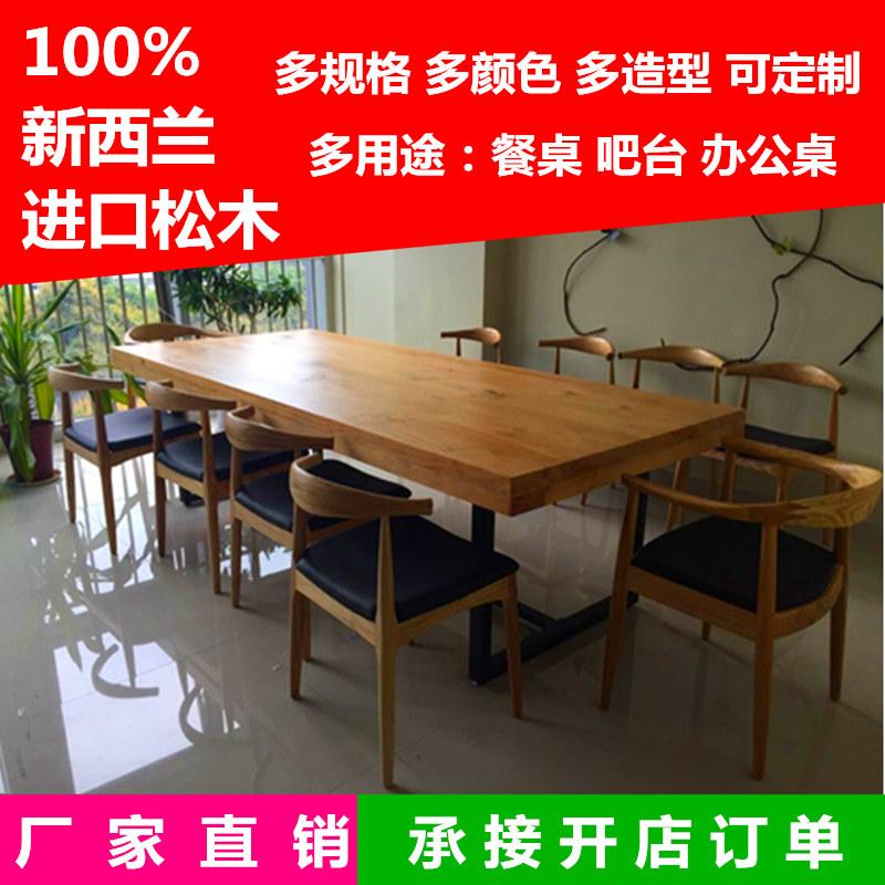 复古办公桌椅