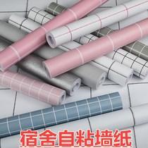 二级墙纸无纺布无纺壁纸特价壁纸工程家装便宜墙纸清仓处理壁纸