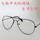 2017新款双梁平光镜蛤蟆镜金属大框平光镜男女大框架装饰平光镜