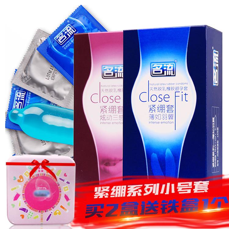 成人计生避孕套安全套