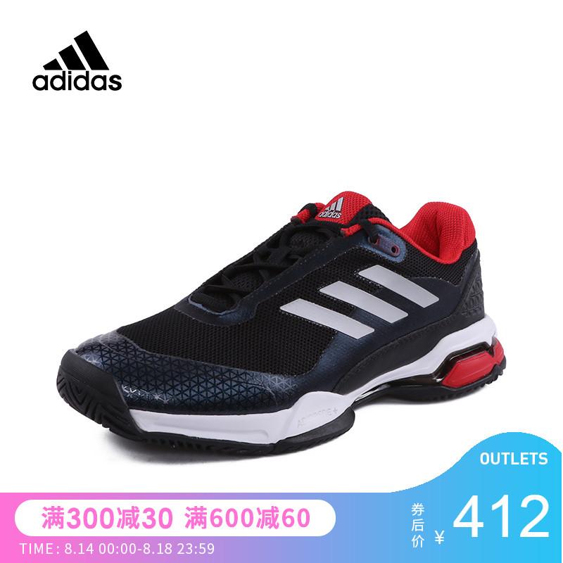 adidas阿迪达斯barricade club网球系列男网球鞋四季款CM7781