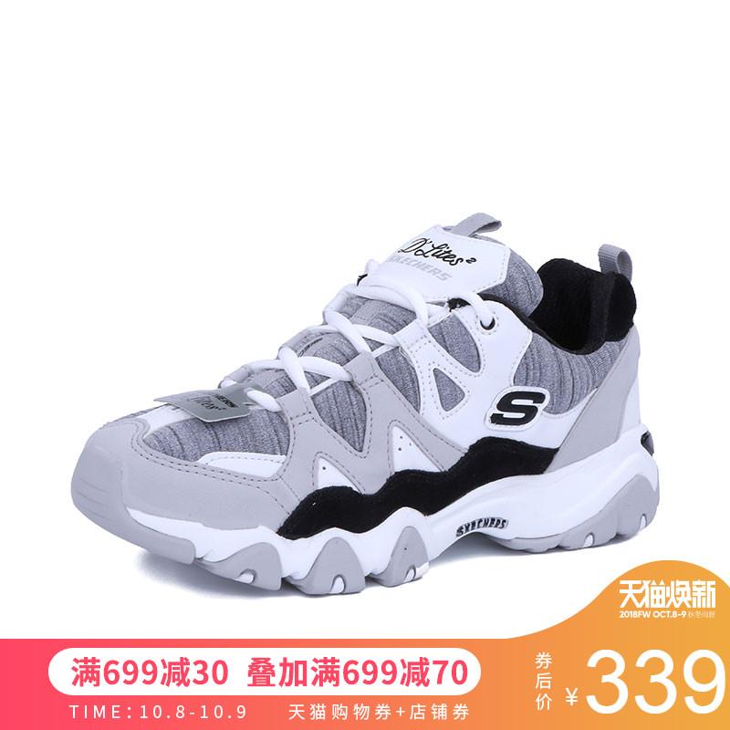 Skechers斯凯奇D'lites男女情侣休闲鞋 复古潮鞋熊猫鞋88888111