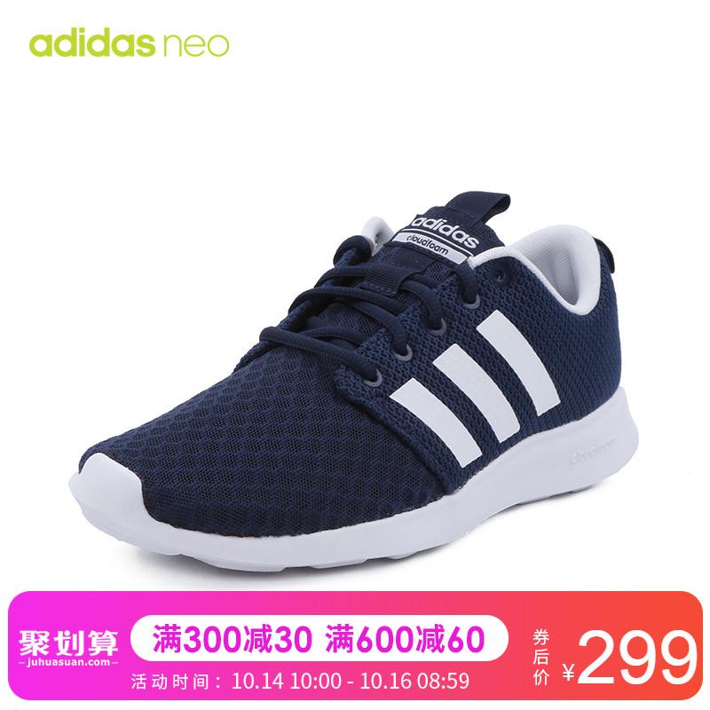adidas阿迪达斯CF SWIFT RACER运动休闲系列男休闲鞋四季款DB0675