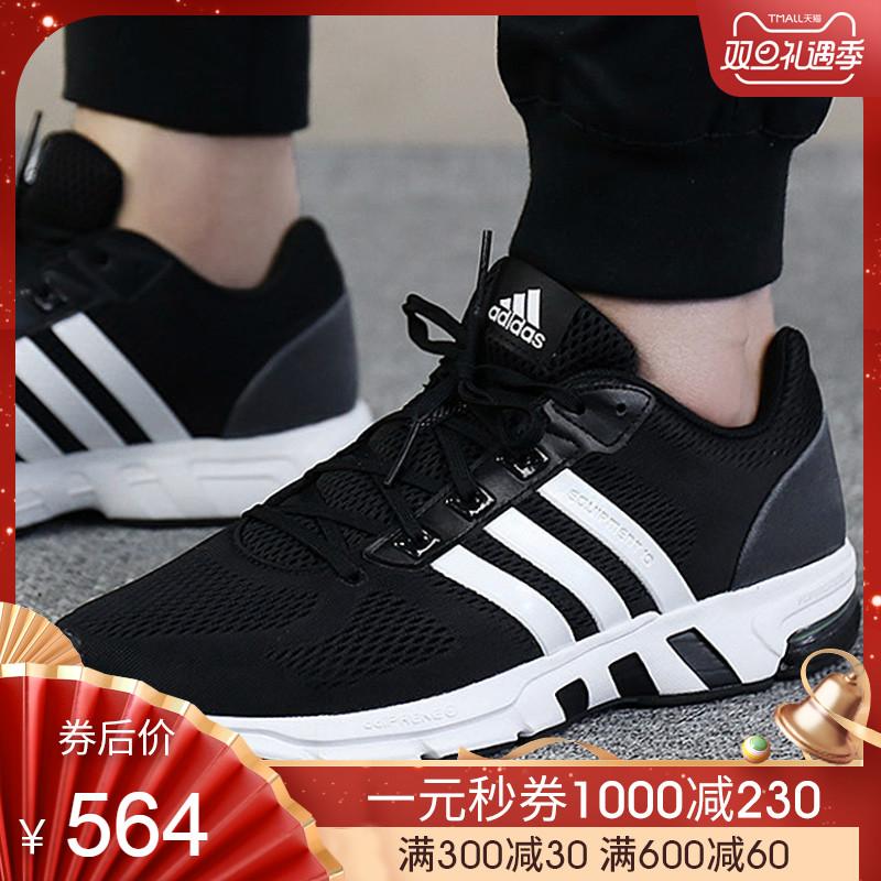 adidas阿迪达斯男鞋2019新款运动鞋EQT网面透气休闲跑步鞋B96491