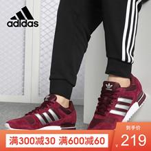 adidas阿迪达斯2018秋季新品 700中性男女运动复古休闲鞋 BB1216