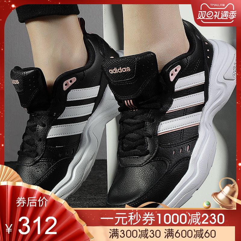 Adidas阿迪达斯女鞋2019冬季新款跑步鞋缓震运动鞋训练鞋子FV0427