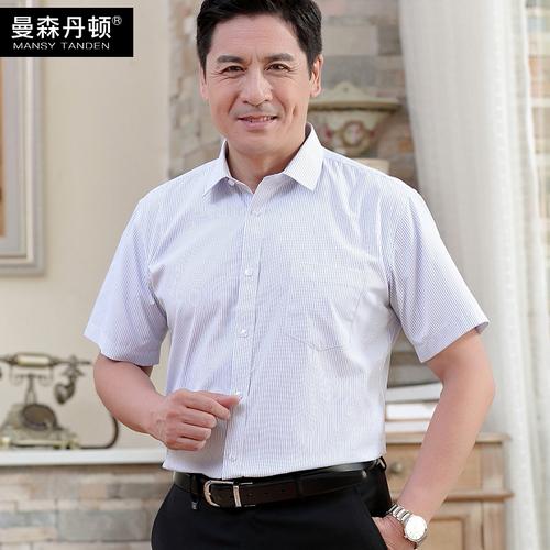 夏季免烫男士短袖衬衫中年商务正装爸爸装中老年条纹衬衣加大码棉