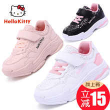 Hello Kitty Kids'Shoes Girls' Sports Shoes Autumn New Kids'Running Shoes and Children's Leisure Shoes