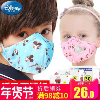 迪士尼儿童口罩男童女童秋冬小孩宝宝透气防尘一次性防雾霾PM2.5
