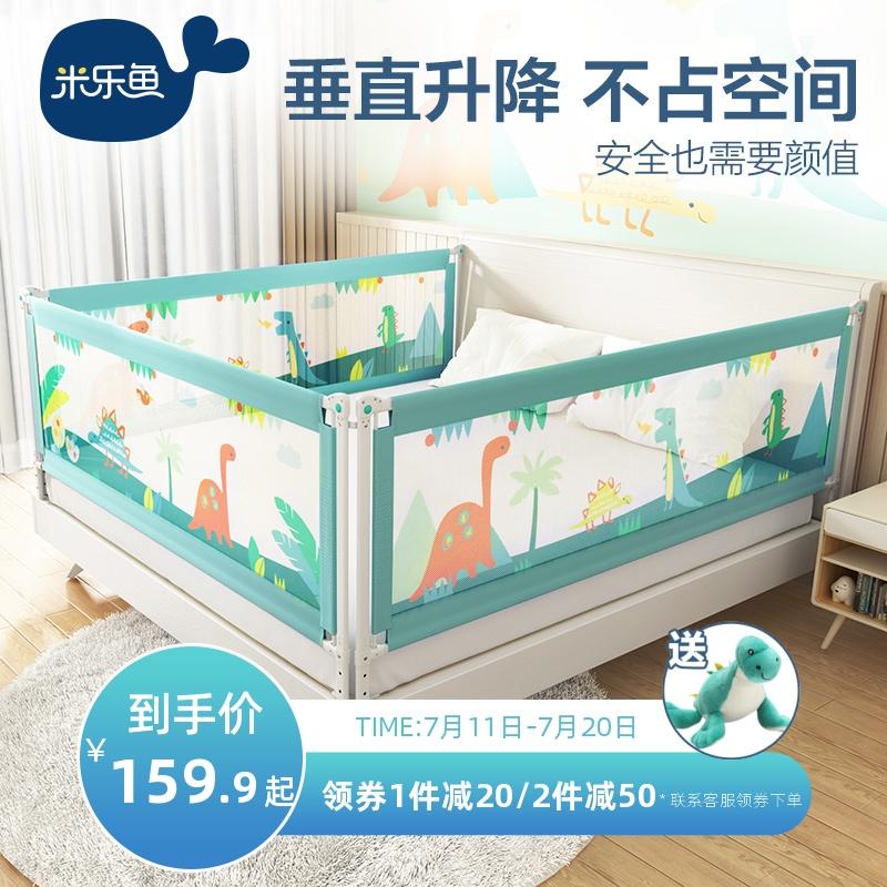 Защитные бортики на кровать Артикул 568664383373