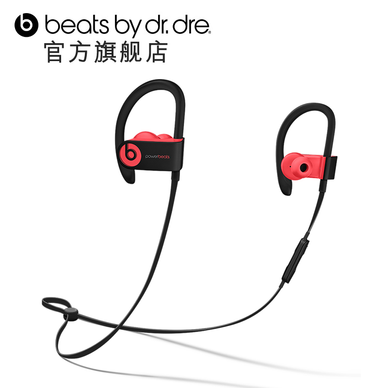 by.dr.dre