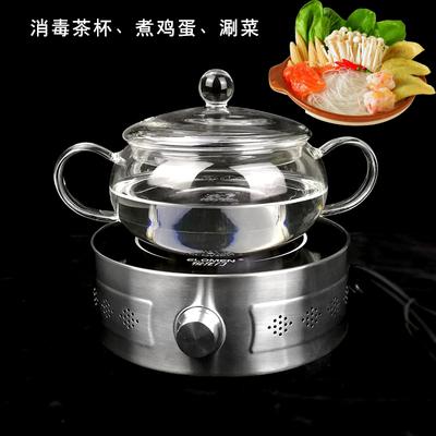玻璃消毒锅茶杯茶洗茶炉平底锅功夫茶具清洗锅电陶炉电磁炉通用