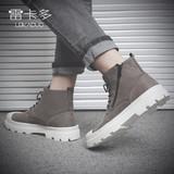 秋季新款中帮马丁靴厚底复古潮流靴子增高沙漠靴工装高帮鞋男韩版