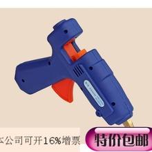 热熔枪 玻璃硅条热溶胶棒 热熔胶枪 新比克斯40W自动恒温 铜咀