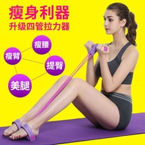 Abdomen ceinture fitness rally corde articles de sport ladies rope home rubber band weight loss leg pull femelle shoulder neck force shoulder force