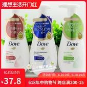日本多芬润泽水嫩洁面泡160ml慕斯洗面奶卸淡妆摩丝氨基酸洁面乳