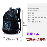 Rui brand genuine school bag primary school boy 2-5 grade two three four five senior shoulder bag 6-12 years old