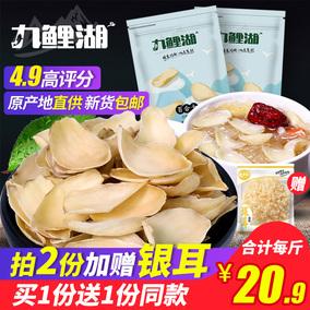 无硫百合干买1送1共500g包邮新鲜大片百合粮油特产干货食用非特级