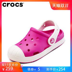 Crocs卡骆驰男女童鞋防卫兵小克骆格儿童沙滩鞋洞洞鞋凉鞋 202282