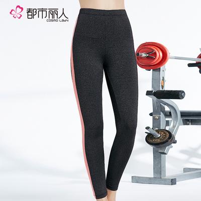 都市丽人新款女式运动塑身美体裤舒适跑步瑜伽运动裤2R7000