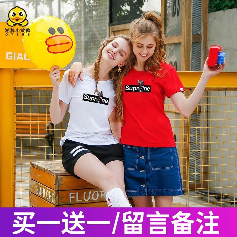 小黄鸭2018新款夏季圆领修身短袖女学生韩版潮百搭印花T恤上衣
