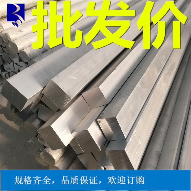 铝排铝合金6061铝方棒diy铝条铝块铝板实心铝棒扁铝方大小可零切