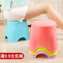 塑料凳子加厚型矮凳简约家用高凳儿童成人小板凳餐桌凳换鞋 凳椅子