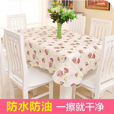 简约小清新桌布布艺长方形田园风防水餐桌布圆桌台布茶几布正方形怎么样