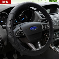 18 Ford New Fox Classic Furuisi Mondiou Wings sharp carnival steering wheel cover leather