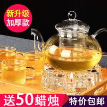 加厚耐热玻璃花茶壶套装可加热泡茶壶家用配蜡烛加热保温底座包邮